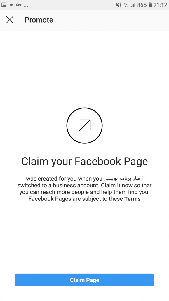 claim your facebook page